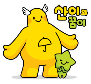 소상공인을 위한 '노란우산공제', 얼마나 알고 계십니까?
